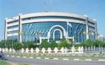 ECOWAS Parliament